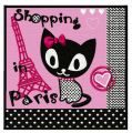Shopping in Paris embroidery design