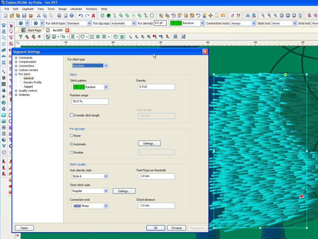 simulation_fur_tajima_01.jpg
