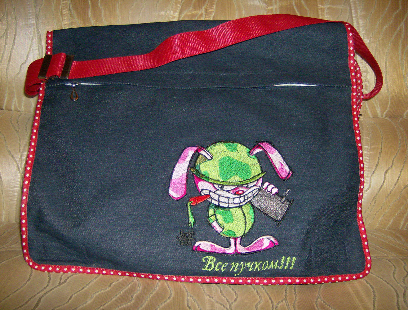 Stylish black bag embroidered with rabbit design