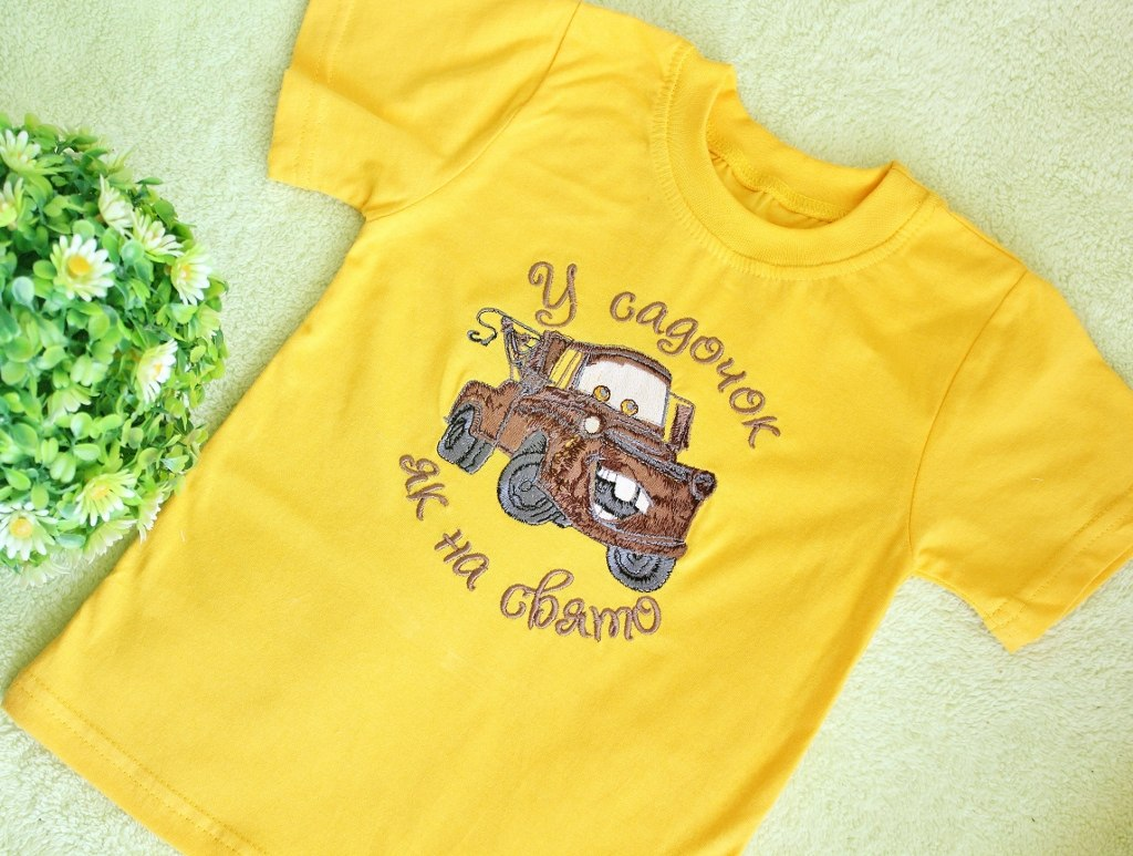 Mater on embroidered yellow t-shirt