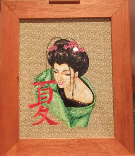 Geisha with Hieroglyphic embroidery design