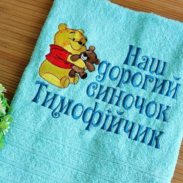 Baby Pooh with teddy bear toy embroidered on blue towel