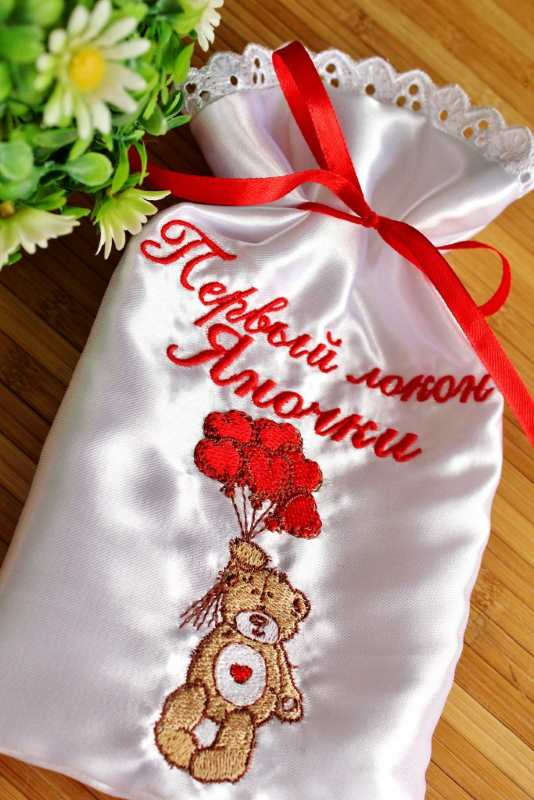 memory bag for newborn with teddy bear embroidery design
