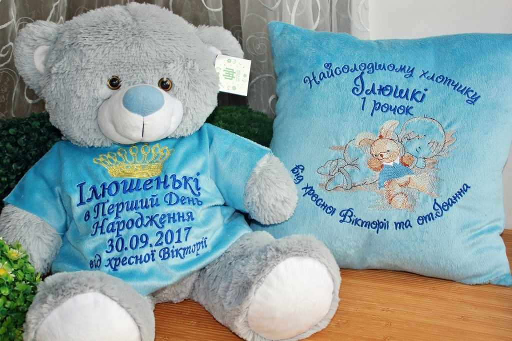 Embroidered toy and cushion as gift for newborn