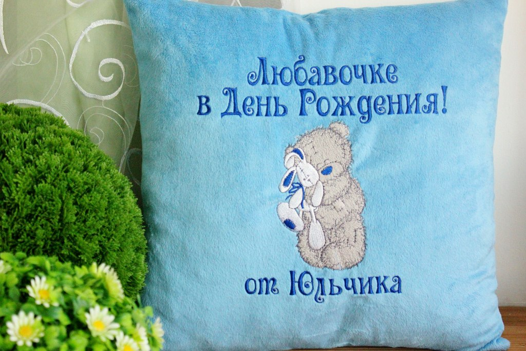 Teddy Bear with toy design on embroidered pillowcase