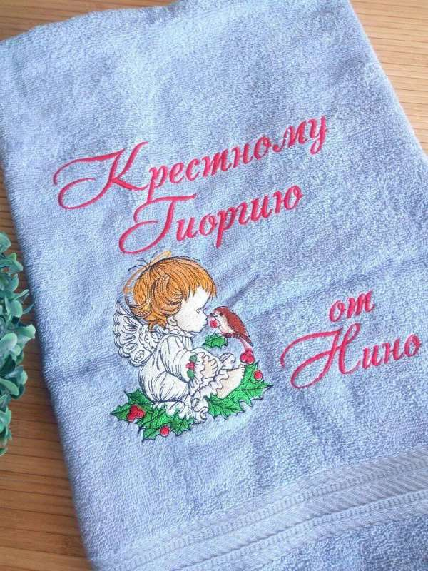 Bath towels with Christmas Angel embroidery design