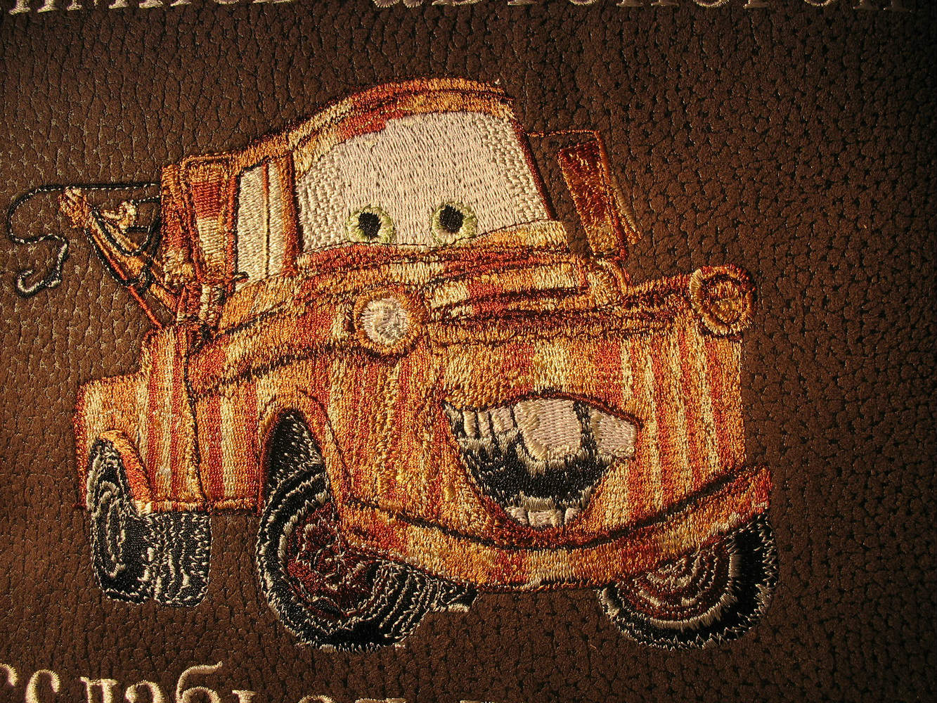 Leather embroidered Mater Car on pillowcase