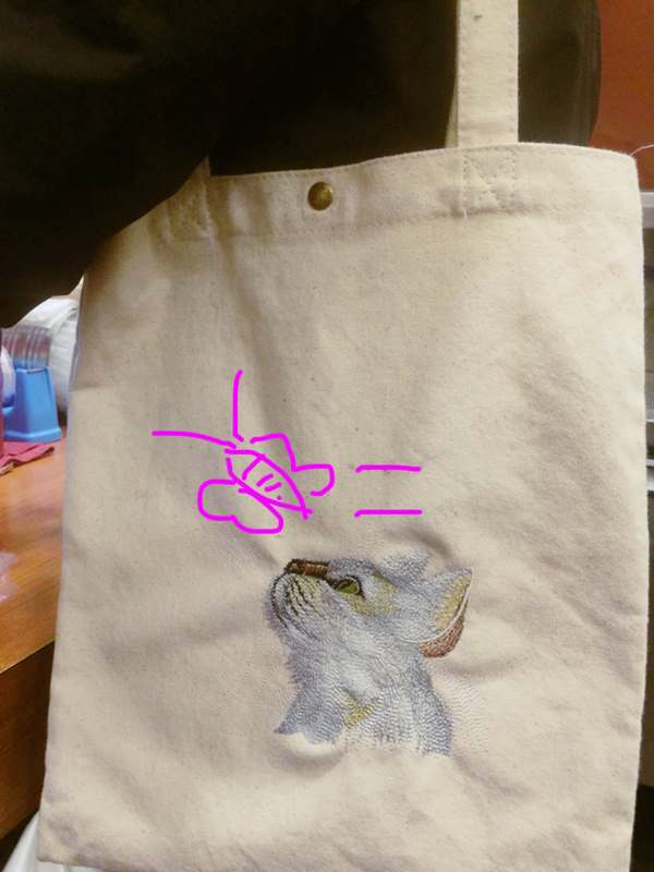 Shopping bag with Сurious cat embroidery design