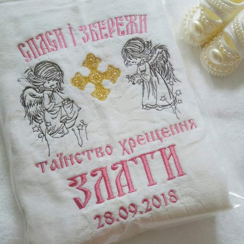 Baptismal shirt for newborn with embroidery design