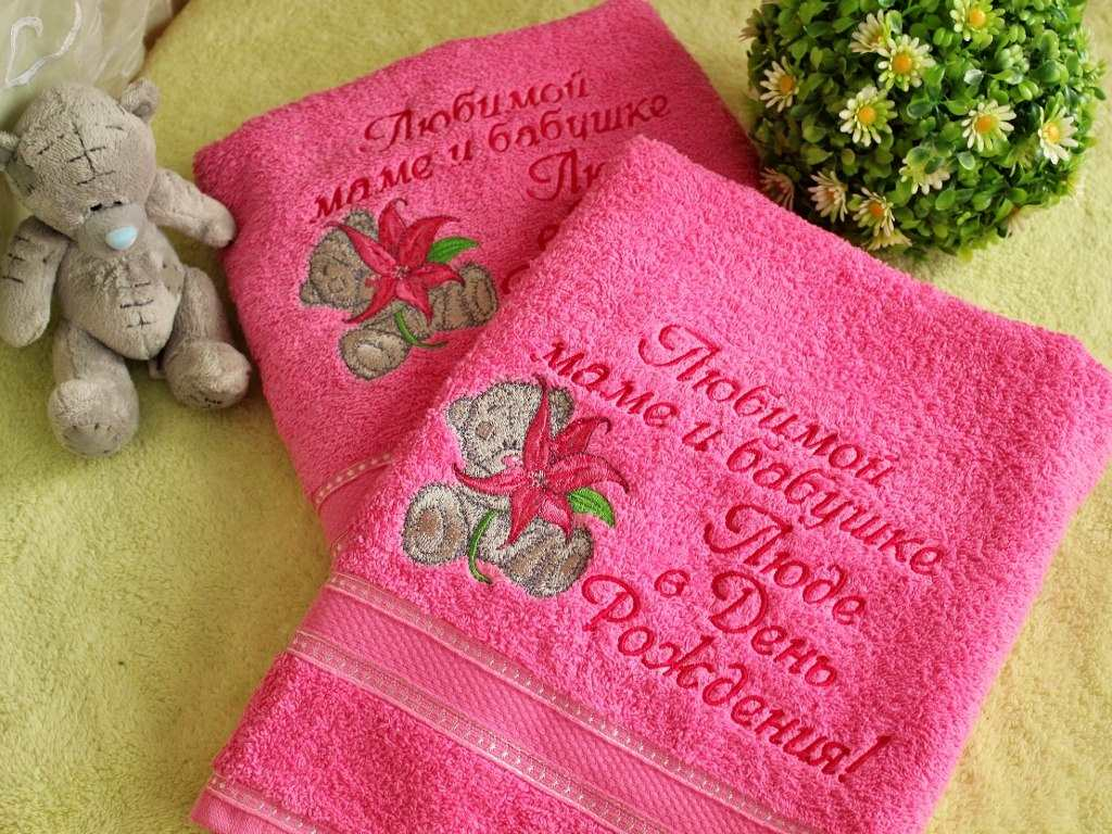 Two towels with Teddy Bear lily embroidery design