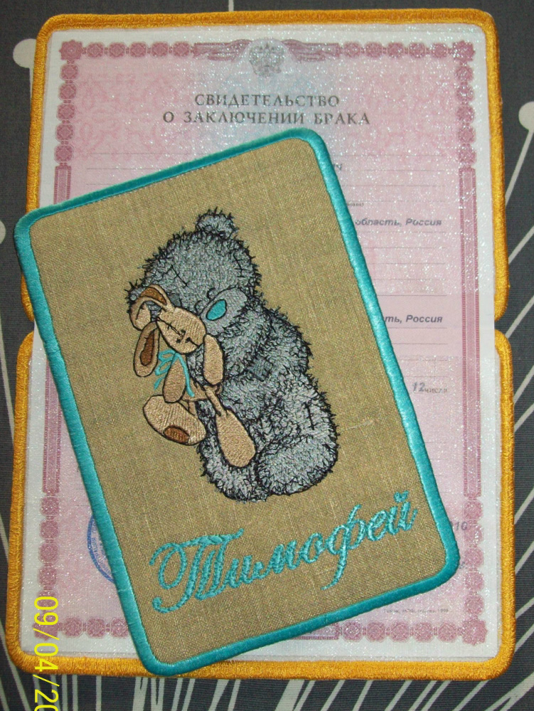 Embroidered teddy bear with toy design on newborn cover