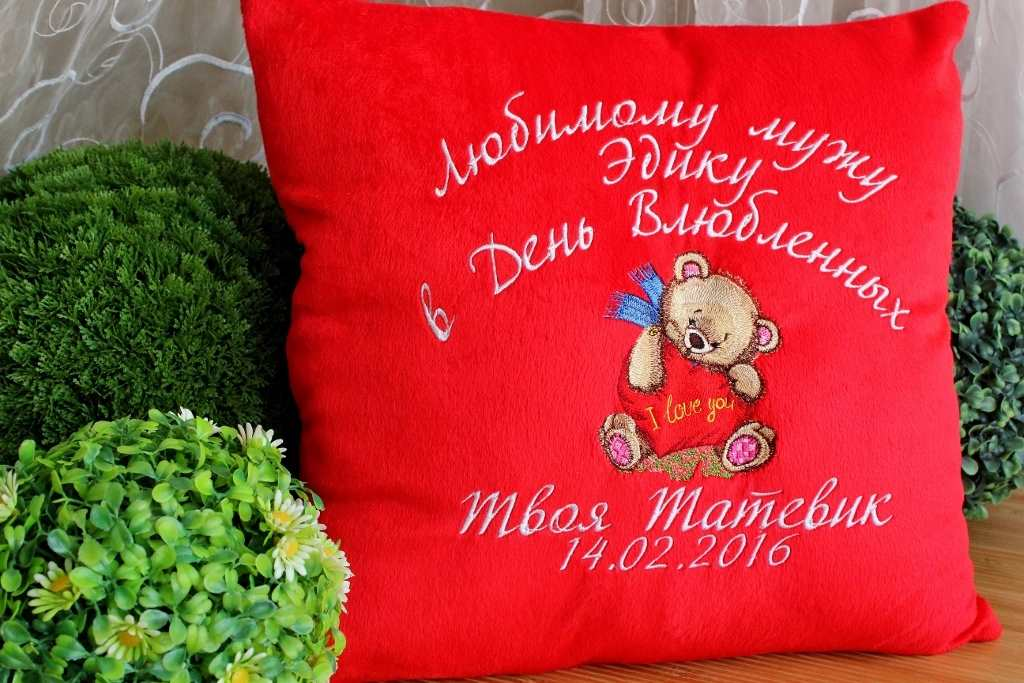 Embroidered birthday gift with teddy bear design