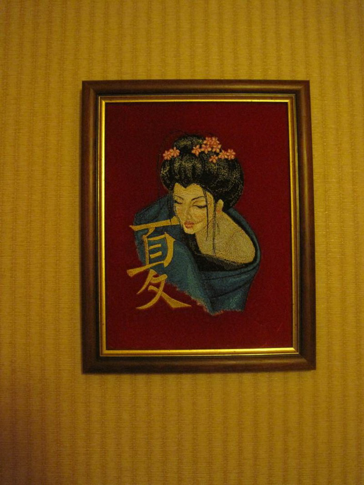Geisha with hieroglyphic embroidery design frame