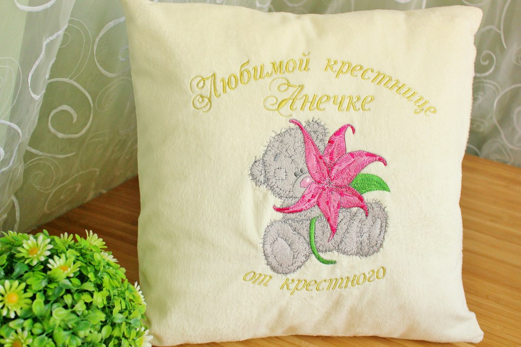 Pillowcase as a present with wonderful machine embroidery
