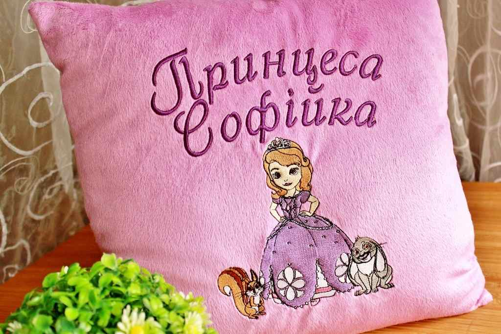 Sofia with friends embroidered cushion