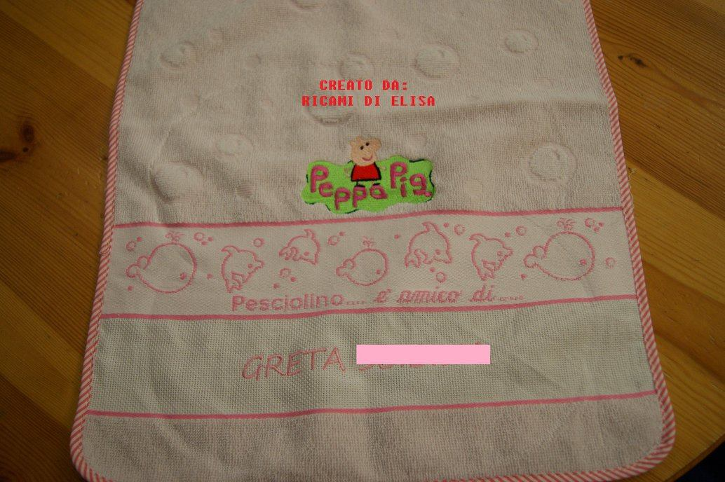 Peppa Pig world design on towel3