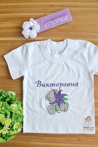 Cute bear with lily flower embroidered on kid's t-shirt