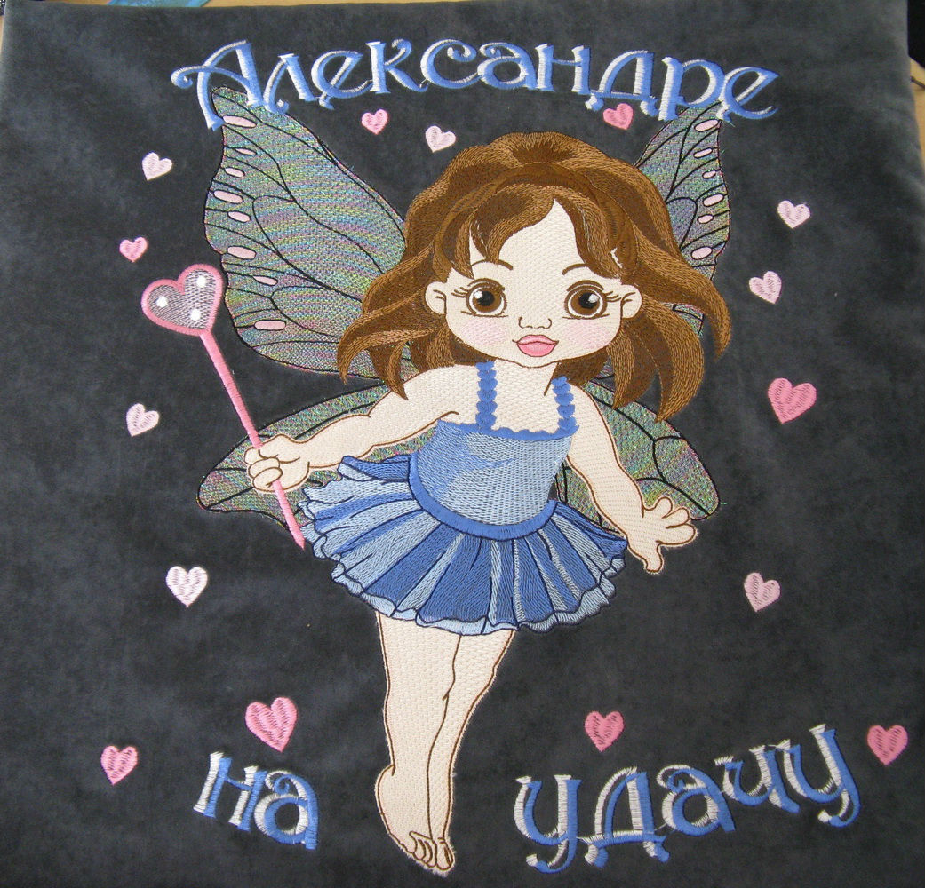 Baby love fairy embroidery design on pillowcase