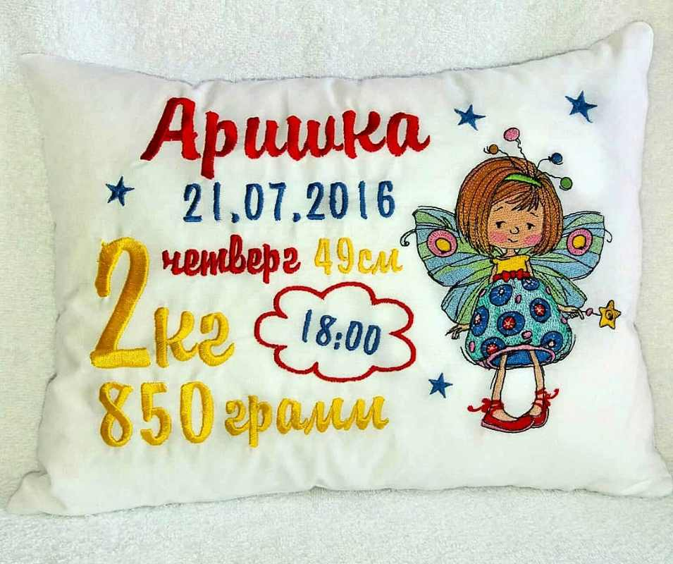 Baby room pillow with Dreaming fairy embroidery design