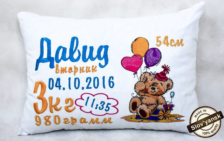 Cushion with Teddy's birthday embroidery design