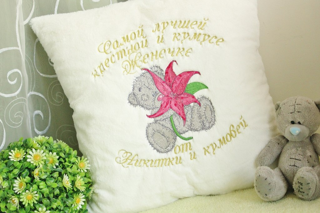 Embroidered pillowcase with shy teddy bear
