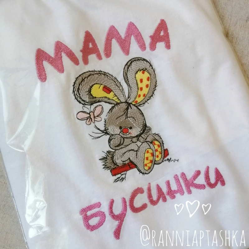 Mother shirt with Bunny embroidery design