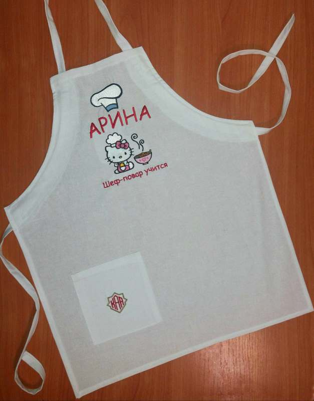 Kitchen apron with Hello kitty love chinese food machine embroidery design