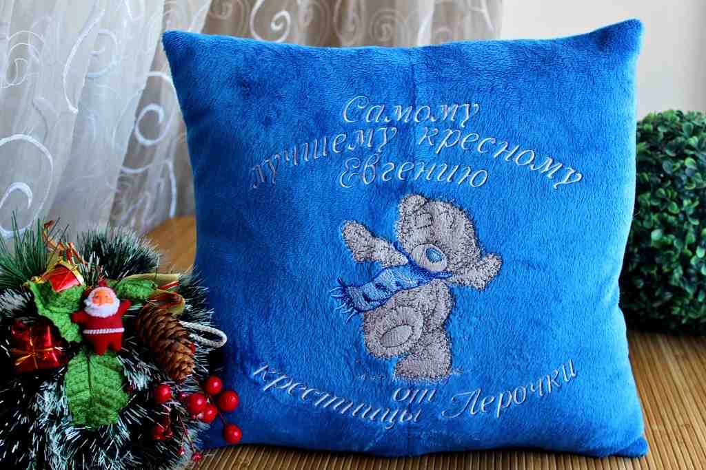 Newborn gift cushion with teddy bear design