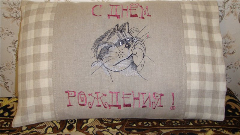Smoking Cat on pillowcase embroidered