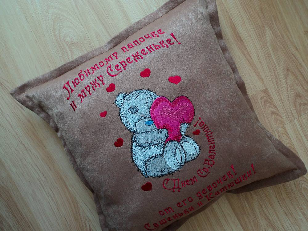 Embroidered pillowcase as a present