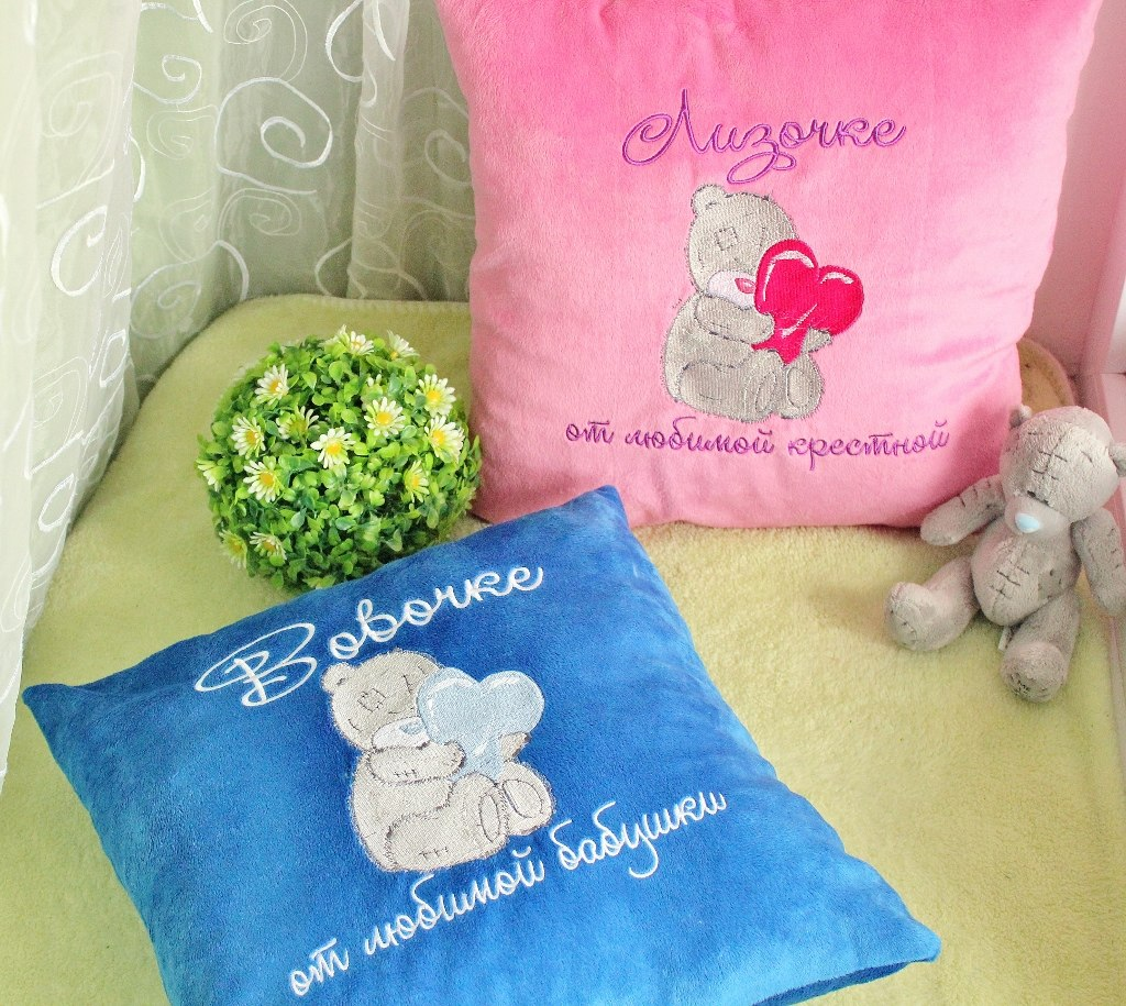 Pillowcases for boy and girl embroidered with teddy bears