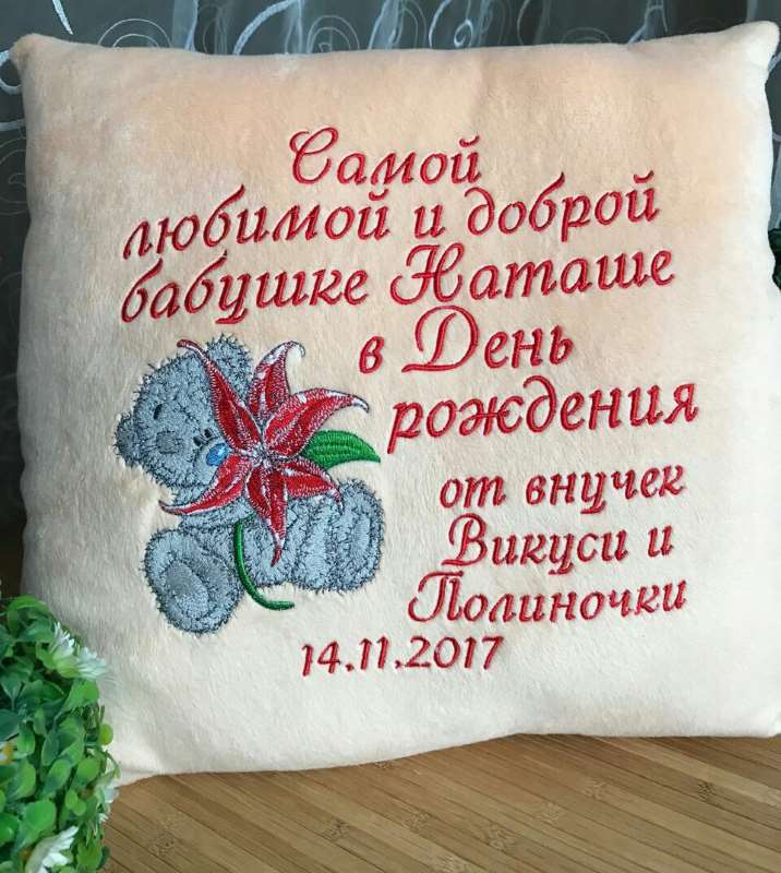 Cushion with Teddy bear lily embroidery design