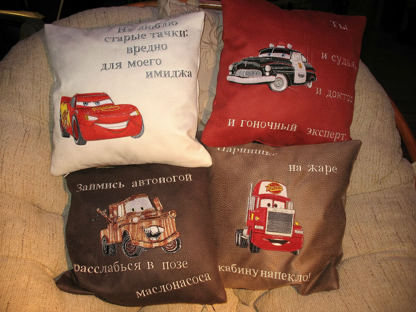 Embroidred Cars designs on pillowcases