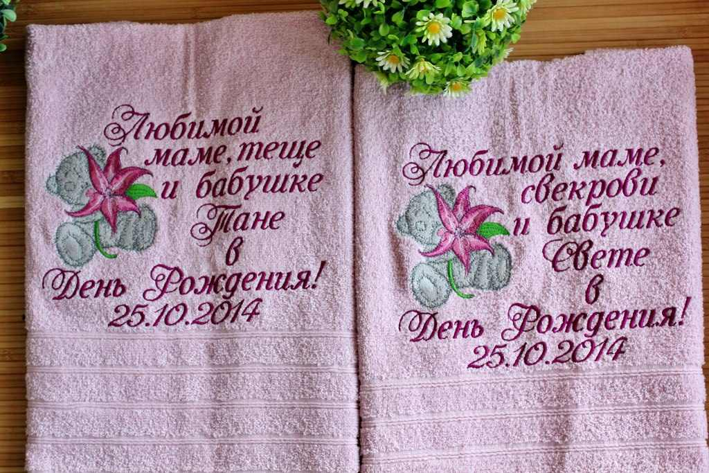 Two bath towels with grey teddy bear emboidery design
