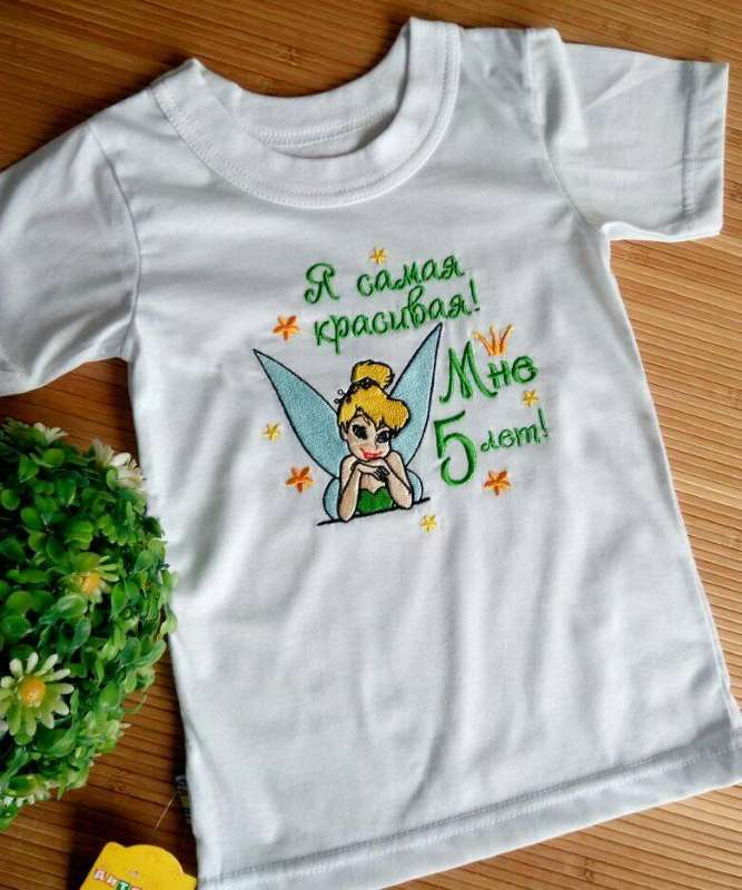 Baby shirt with Tinkerbell embroidery design