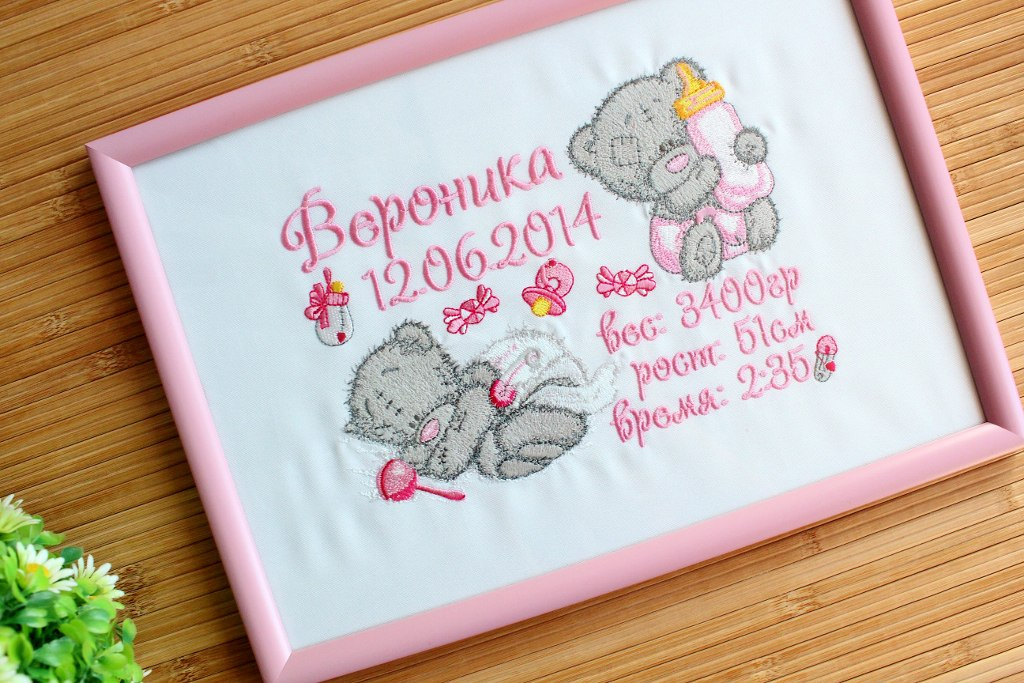 Memory desc with Teddy baby embroidery designs
