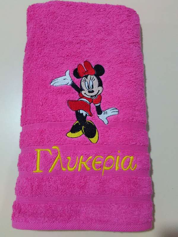 Towel with Minnie Mouse dancing free embroidery design