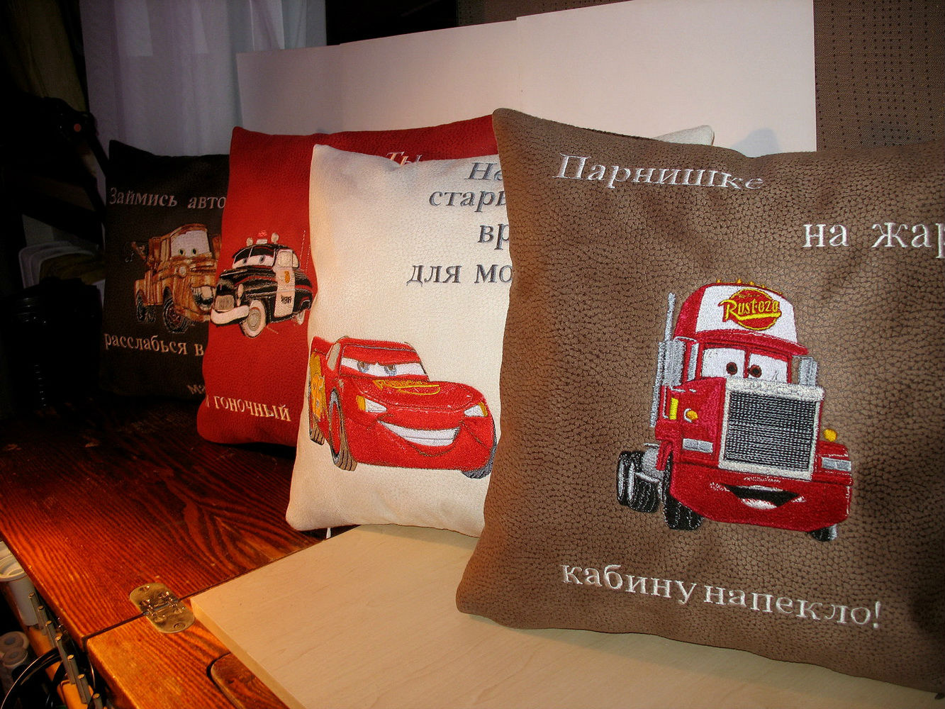 Cars designs on pillowcases embroidered
