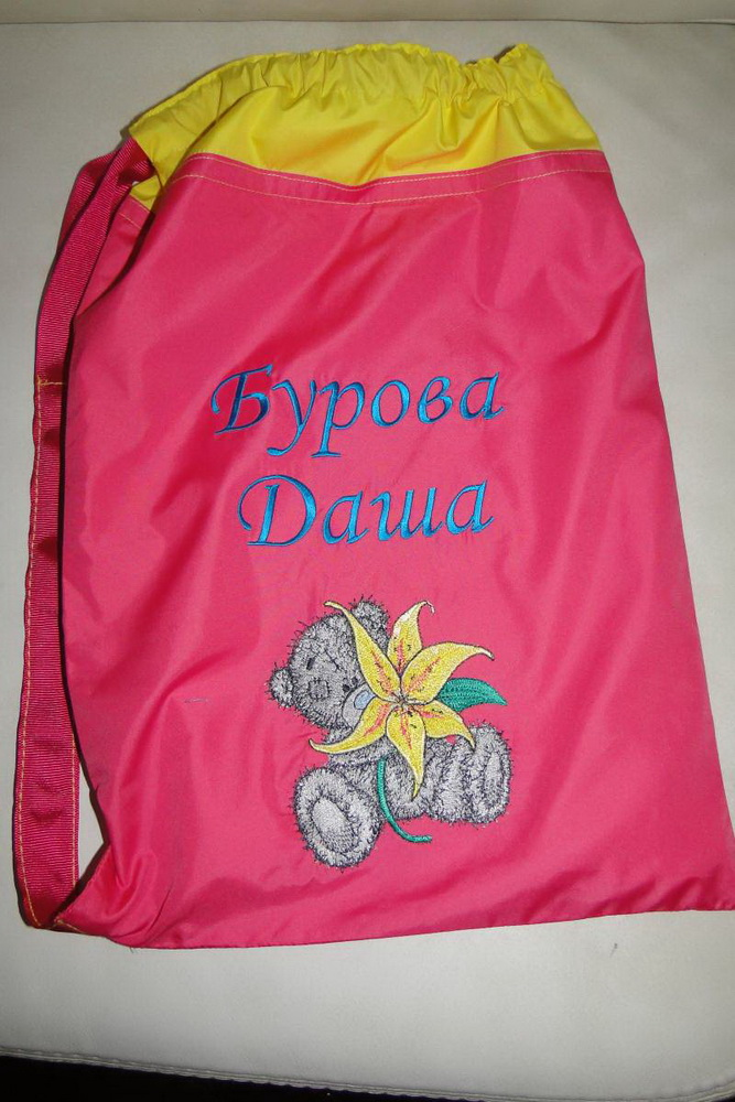 School bag for shoes embroidered with cute teddy bear