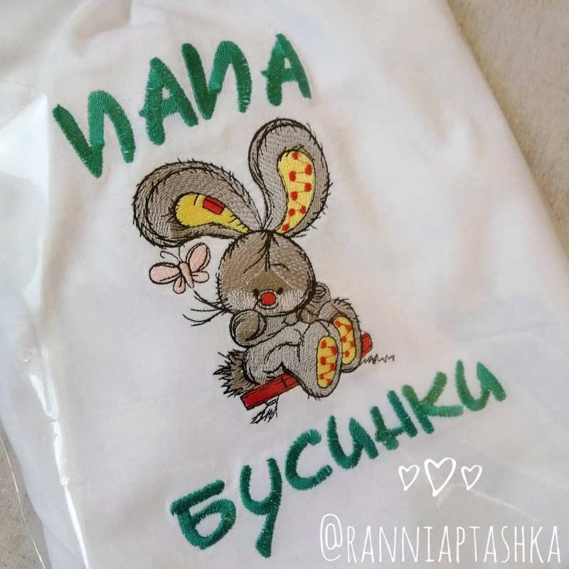 Father shirt with bunny embroidery design