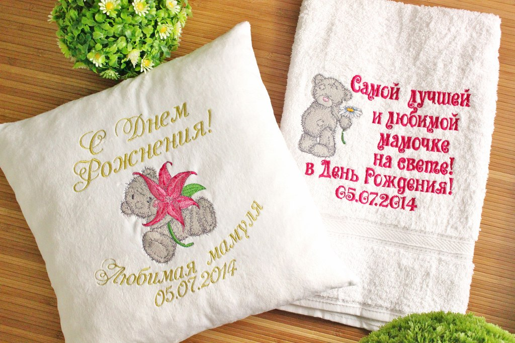 Teddy bear designs embroidered4