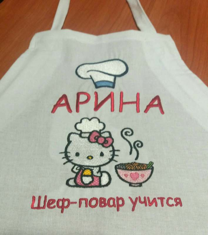 Kitchen apron with Hello kitty love chinese food embroidery design