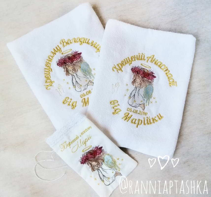 Baptism towel with prayed angel embroidery design