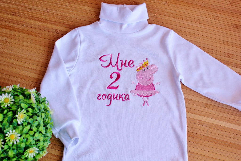 Peppa pig ballerina design on shirt1