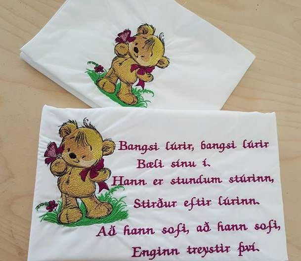 Napkin with Teddy bear playing with butterfly embroidery design
