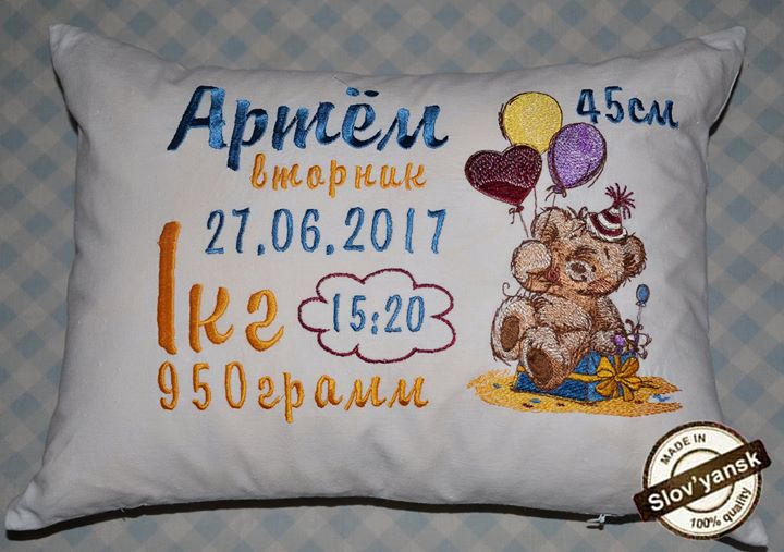 Memory cushion with Teddy bear happy birthday embroidery design