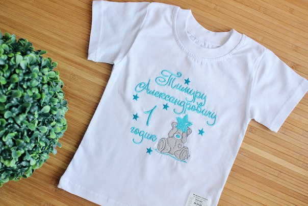 White t-shirt embroidered with cute teddy bear design