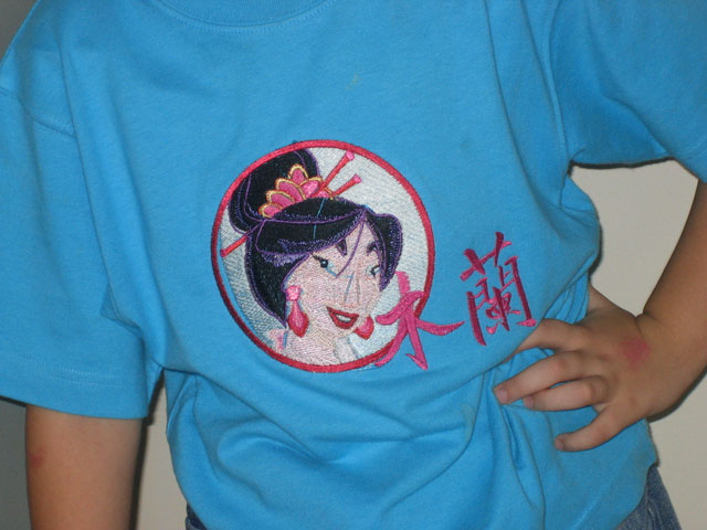Mulan with hieroglyphics design on t-shirt embroidered