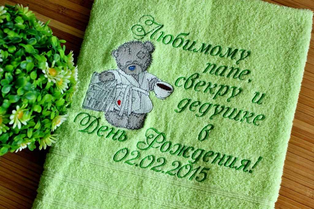 Embroidered towel with grey teddy bear design