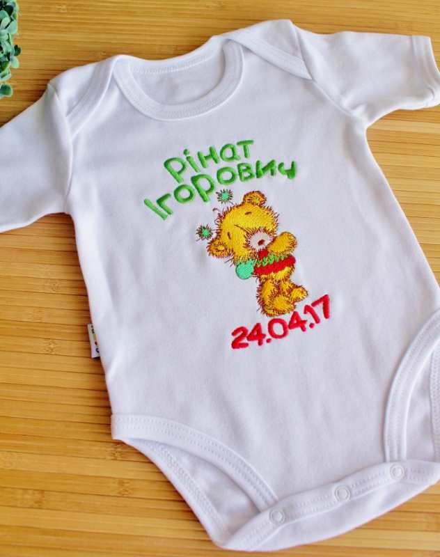 Baby outfit with Teddy bear fairy embroidery design